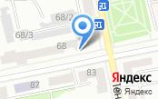 Отдел №57 Управления Федерального казначейства по Алтайскому краю