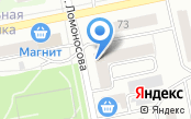 Супермаркет Сервис Бийск