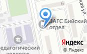 Бийский межрайонный отдел ЗАГС управления ЗАГС Алтайского края