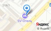 SV-отель