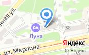 Отдел опеки и попечительства Администрации г. Бийска