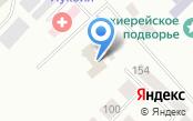 Военный следственный отдел по Барнаульскому гарнизону