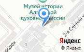 Православный душепопечительский центр