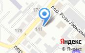 Государственная инспекция труда в Алтайском крае