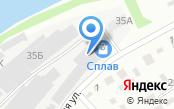 Масло-Смазка