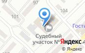 Отдел жилищного надзора по г. Бийску