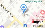Общественная приемная депутата Шебалина К.В.