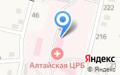 Алтайская центральная районная больница