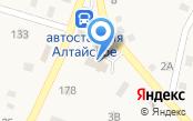 Управление ветеринарии по Алтайскому району