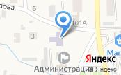 Алтайская детская школа искусств