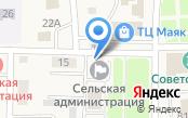 Администрация Советского сельсовета