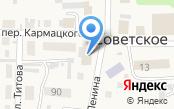 Судебный участок Советского района
