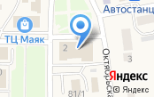 Краеведческий музей Советского района