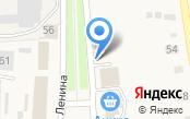 Уголовно-исполнительная инспекция, УФСИН России по Алтайскому краю