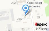 Аптека №41