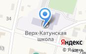 Верх-Катунская средняя общеобразовательная школа, МБОУ