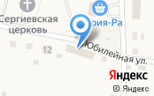 Катунский