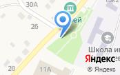 Краеведческий музей Шебалинского района