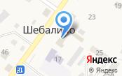 Управление образования Администрации Шебалинского района