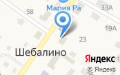 Отдел трудовых отношений Администрации Шебалинского района