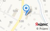 Управление Федерального казначейства по Республике Алтай