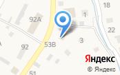 Уголовно-исполнительная инспекция по Республике Алтай