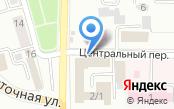 Главное бюро медико-социальной экспертизы по Республике Алтай