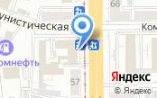 Имидж-студия Евгении Тарасевич