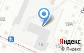 АЗС на ул. Коммуны