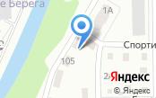 Альфа-мойка