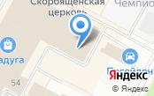 Сибирь ИТ-Консалтинг ГРУПП