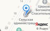 Администрация Подгорновского сельского поселения
