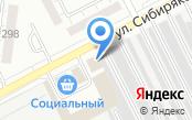 Кузнецкий терминал
