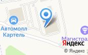 КАРТЕЛЬ AUTOTRADE