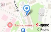Прокопьевский наркологический диспансер