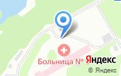 Аптека №71