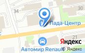 Автомобильный Центр Новокузнецк