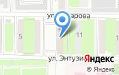 Главное бюро медико-социальной экспертизы кардиологического профиля по Кемеровской области