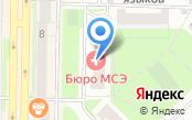 Главное бюро медико-социальной экспертизы общего профиля по Кемеровской области