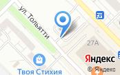 Городской коммунальный сервис, МП