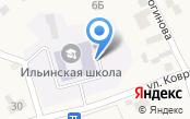 Ильинская основная общеобразовательная школа