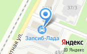 Запсиб-Лада