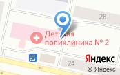Бюро медико-социальной экспертизы №41 по Красноярскому краю