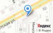 Кабриолет магазин автозапчастей ГАЗ