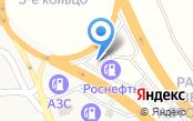 АЗК Роснефть