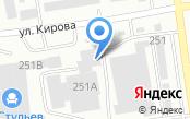 Автомойка на ул. Кирова