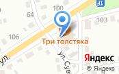 СВЯЗЬ-СЕРВИС