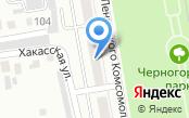 Красноярское протезно-ортопедическое предприятие