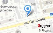 Автодорпроект Трасса
