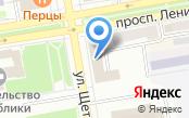 Государственная жилищная инспекция Республики Хакасия